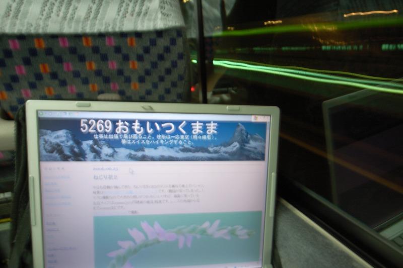 バスで成田へ移動中